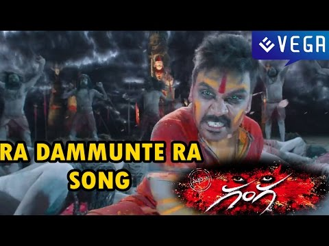 Ganga (Kanchana 2) Movie : Ra Dammunte Ra Song : Raghava Lawrence, Taapsee
