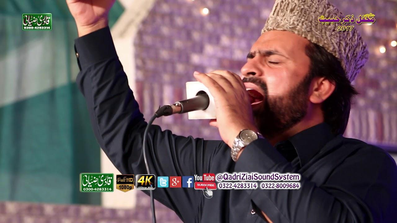 Ap Sa Dono Jahan Me Nazar Aya Hi Nahi | Syed Zabeeb Masood Shah By  Qadri Ziai Sound