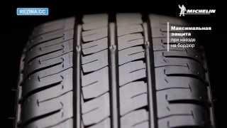 Шины MICHELIN Agilis - [Rezina.CC] (Лето)(Летняя шина для микроавтобуса MICHELIN Agilis. Подробные характеристики шины: http://rezina.cc/index.php?route=product/search&keyword=michelin-a., 2013-09-06T10:42:15.000Z)