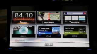 Clarion NX702 русский язык и навигация с картами России