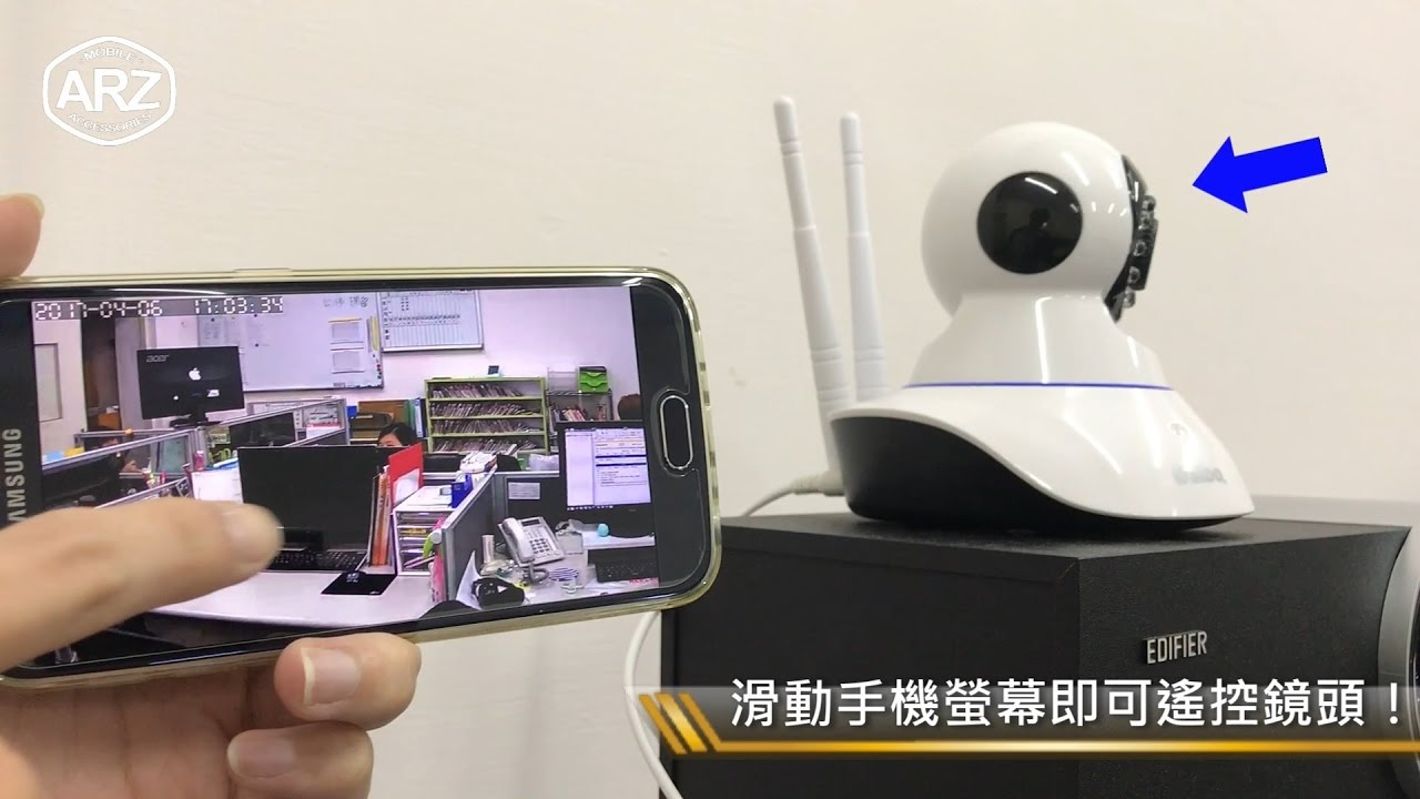〓ARZ〓 手機監控 智慧攝影機夜視版 / 遠端遙控app 雙向語音遠端監控 wifi 網路監視器 - YouTube