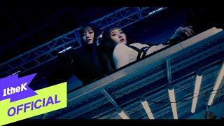 [MV] HOT ISSUE(핫이슈) _ GRATATA(그라타타)