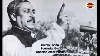 Ashok Paul's Song, Bangabandhu Sheikh Mujib