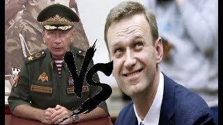 Суд вернул иск Золотова к Навальному