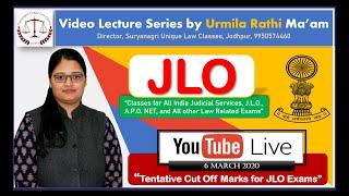 JLO Rajasthan Tentative Cut Off Marks By Urmila Rathi Mam SULC