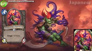 Aberrant Berserker card sounds in 14 languages -Hearthstone✔ WotOG