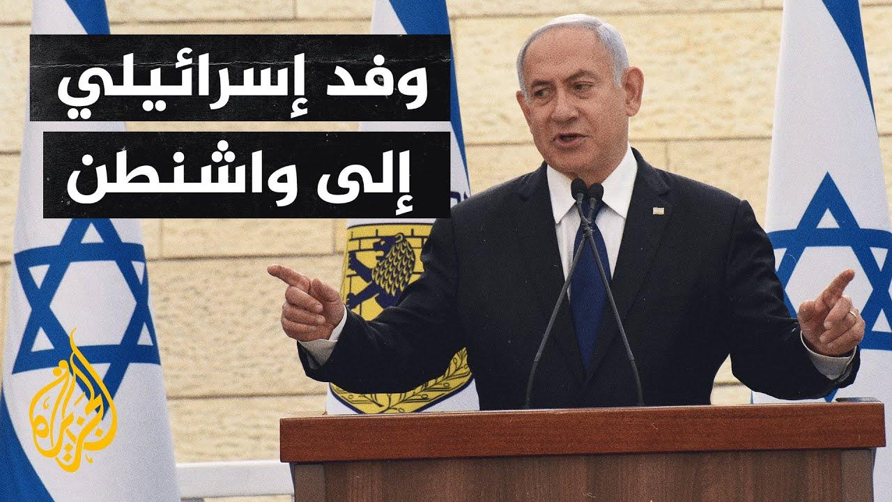 نتنياهو: إسرائيل ستواصل عملياتها ضد طهران بما يحافظ على أمنها  - نشر قبل 22 دقيقة