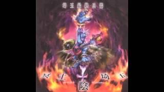 S.S.H - The Spirit Chaser