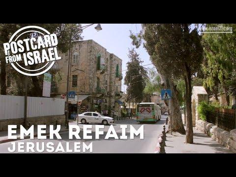 Postcard from Israel - Emek Refaim, Jerusalem