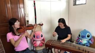 迎春花 (邓丽君) Violin & Guzheng