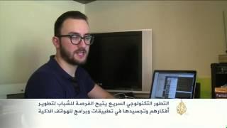 تحديات تواجه قطاع تطبيقات الهواتف الذكية في لبنان