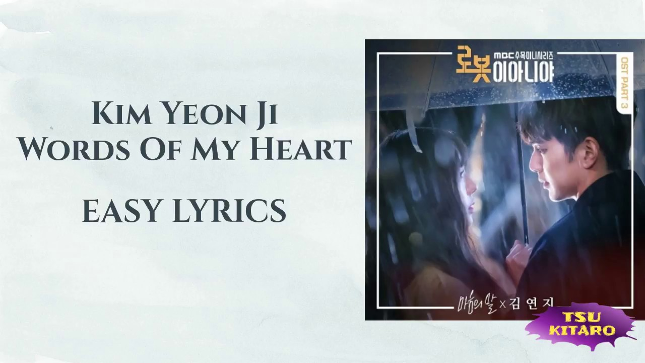 Sofa Easy Lyrics Kim Yeon Ji Words Of My Heart Lyrics Easy Lyrics