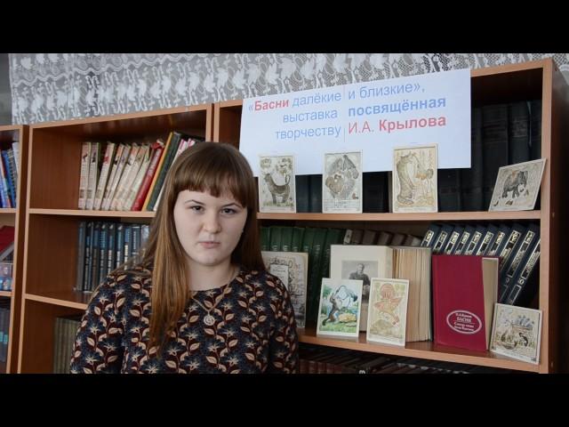Изображение предпросмотра прочтения – ЭммаЖучкова читает произведение «Лев и Комар» И.А.Крылова