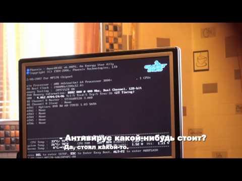 видео: Мошенники по вызову или ремонт по русски.