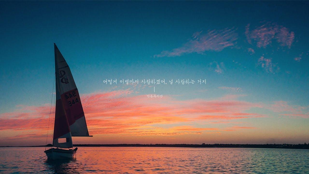 What is the korean alphabet