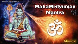 Maha Mrityunjaya Mantra 1008 | Mahamrityunjay Mantra | Om Tryambakam Yajamahe #mahamrityunjaymantra