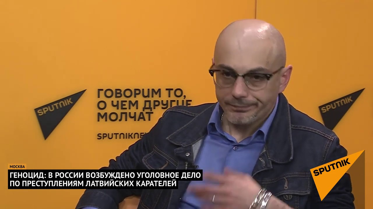 Геноцид: в России возбуждено уголовное дело по преступлениям латвийских карателей