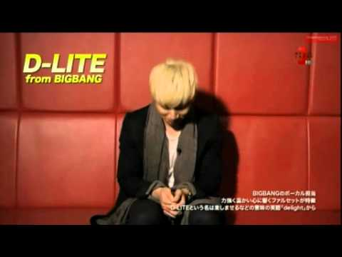 BIGBANG D-LITE Special Message on MJ TV!