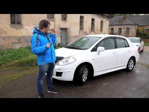Ниссан Тиида 1.6 Акпп (Nissan Tiida) для тех, кто хочет в езду.