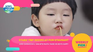 Boss in the Mirror / Mr. House Husband / FUN-Staurant [Weekly Pick   KBS WORLD TV]