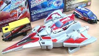 ウルトラマンX 3種合体・変形!! ジオマスケッティ 全3種 スカイマスケッティ スペースマスケッティ ランドマスケッティ Ultraman X Xio Musketty