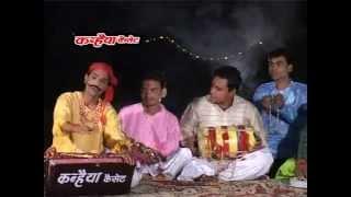 Jababi Kirtan By Shekhar