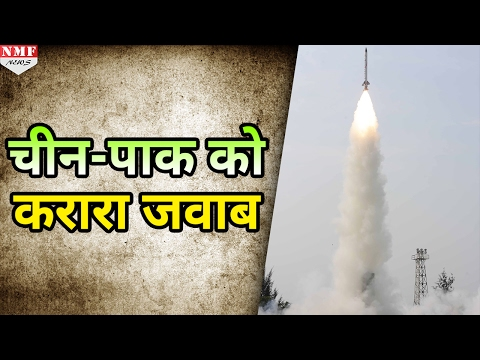 China-Pakistan को मिलेगा करारा जवाब, India ने successfully interceptor missile का किया test fires