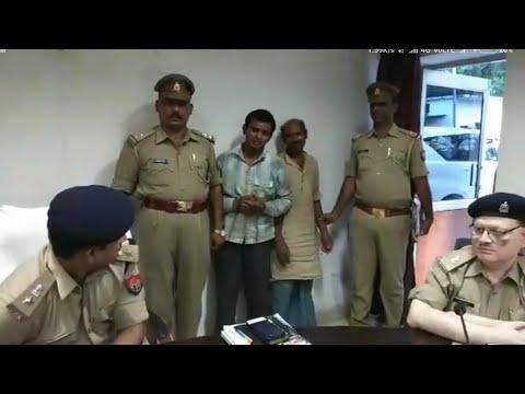 गाजीपुर-बेसो नदी में मिली महिला का शव  मामला,चरित्र पर शक में पति व ससुर ने किया था हत्या