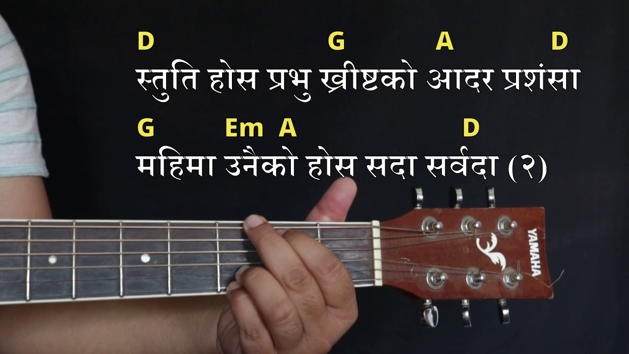 Stuti Hos Prabhu Khristko l Nepali Christian bhajan 15 Chords ...