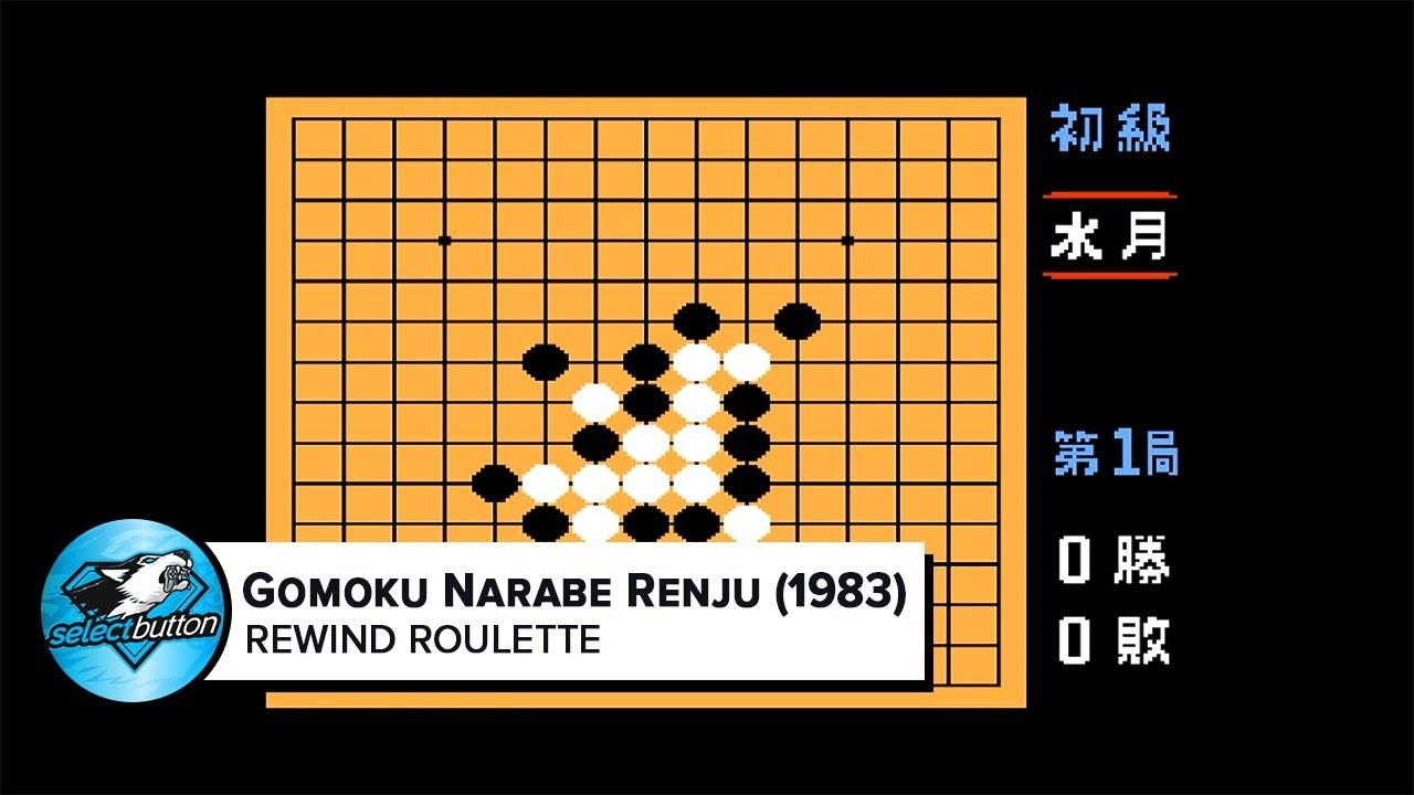 Rewind Roulette: Gomoku Narabe Renju (1983)