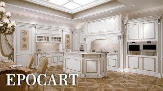Epocart – Итальянские кухни – CUCINE.RU