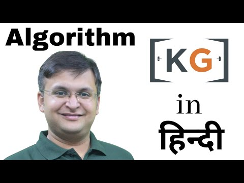 Algorithms | Dijkstra's algorithm | Part - 1