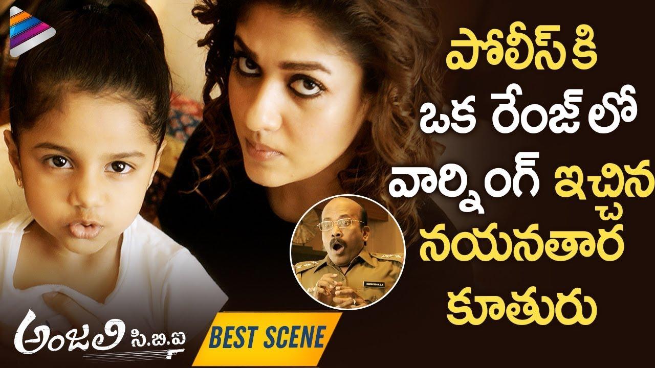 Download Nayanthara Daughter Warns Police | Anjali CBI 2019 Latest Telugu Movie | Vijay Sethupathi | Anurag