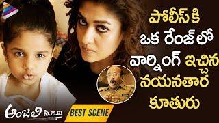 Nayanthara Daughter Warns Police | Anjali CBI 2019 Latest Telugu Movie | Vijay Sethupathi | Anurag