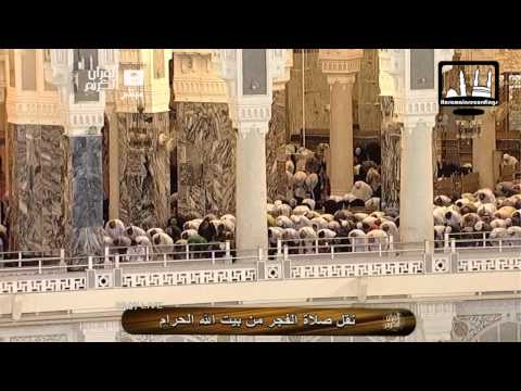 [HD] Surah Rahman by Sheikh Juhany Makkah Fajr 17th April 2011