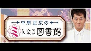 テレビドラマ 恋の神様(2000年1月 - 3月、TBS) - 西園寺エリカ 役 天...
