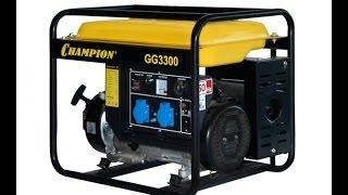 Бензиновый генератор CHAMPION GG3300(Купить бензиновый генератор CHAMPION GG3300 у официального дилера http://www.benzolux-shop.ru/market/generatory/generator_champion_gg3300/, 2015-07-15T11:12:24.000Z)