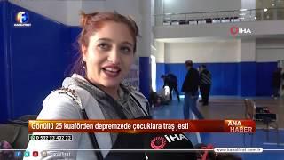 Kanal Fırat Ana Haber Bülteni Turan Kurnaz 12 02 2020