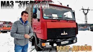видео Купить детали рулевого управления ПАЗ, ЛИАЗ по доступной цене