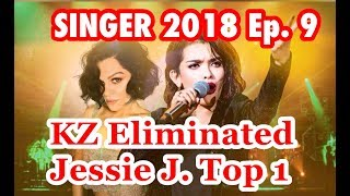 SINGER 2018 Episode 9 Result: KZ TANDINGAN ELIMINATED by Chinese Audience