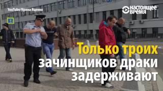 Кто может устроить драку в России и остаться безнаказанным?