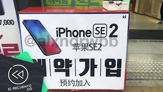 Apple iPhone SE 2 mostrado en Corea es falso   El recuento