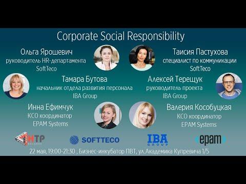 Корпоративная социальная ответственность - SoftTeco, IBA Group и EPAM Systems