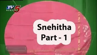 TV5 Special Program Snehitha Part   1