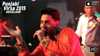 Agle Morh Te - Kamal Heer - Punjabi Virsa 2015 Auckland