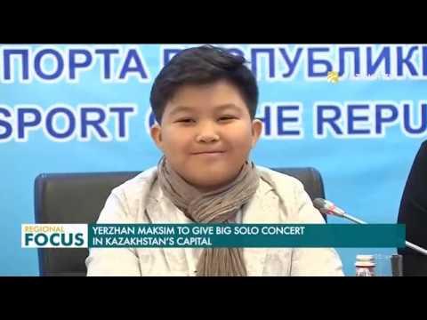 Regional Focus 21.05.2019 (рус)