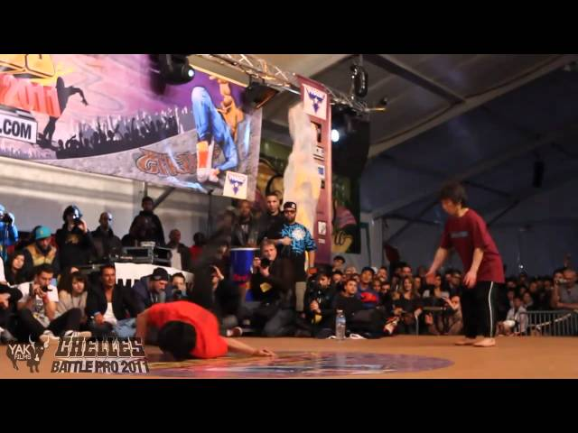 KAKU & YOSHI vs KILL & POCKET  Chelles Battle Pro 2011 Bboy 2on2 Semi-Final  YAK FILMS