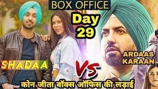 Ardaas Karaan Vs Shadaa Movie Box Office Collection(Business)Day 29   Gippy Vs Diljit