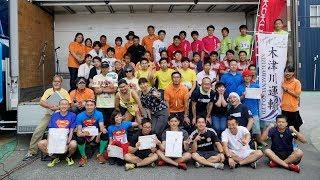2018 いすー1グランプリ 北海道 千歳大会