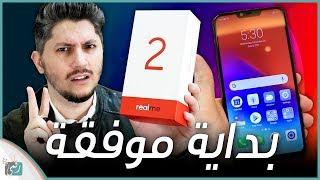 فتح صندوق اوبو ريلمي 2 - Oppo Realme 2 | أفضل جهاز بسعر منخفض؟